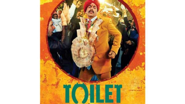 'Toilet - Ek Prem Katha' leak: Situation under control