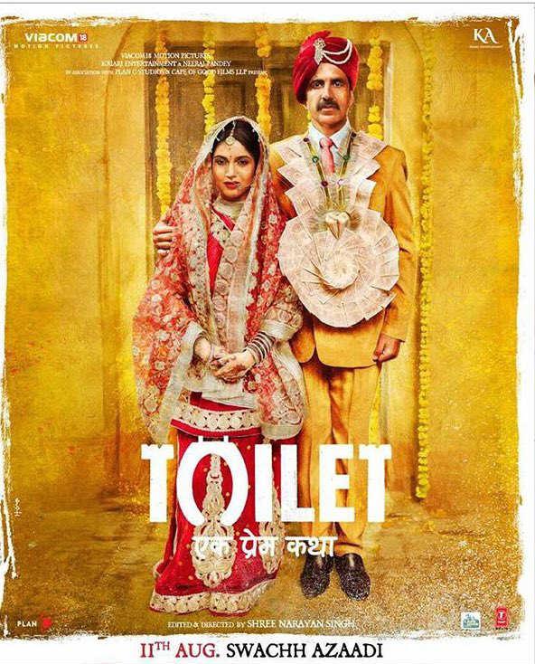 Poster of 'Toilet Ek Prem Katha'