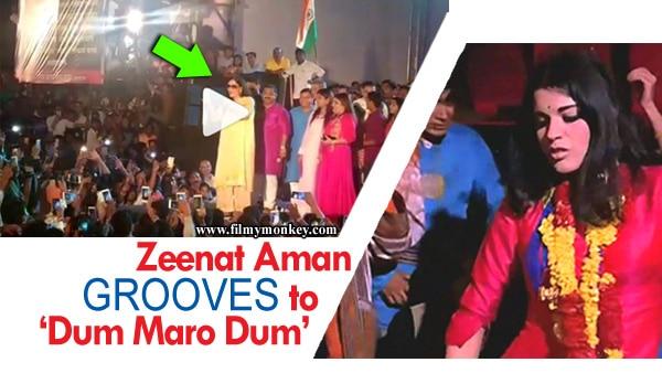 Video: 65 yr old Zeenat Aman recreates 'Dum Maro Dum' magic during Dahi Handi in Mumbai!