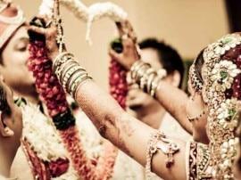 લગ્નમાં જો દુલ્હન કરે આ ભૂલ તો દુલ્હાને ભોગવવી પડે છે સજા