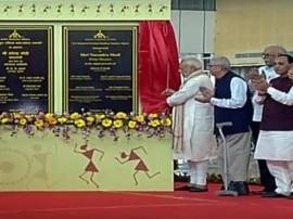 PM નરેન્દ્ર મોદીના હસ્તે વડોદરાના અદ્યતન ઇન્ટરનેશનલ એરપોર્ટનું ઉદ્ઘાટન