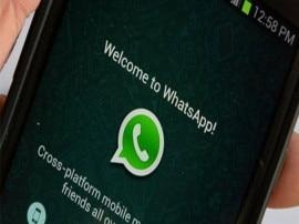 WhatsAppની આ 4 સૌથી ખાસ વાત તમને જાણો છો?