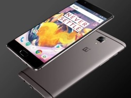 OnePlus Dash Sale: 1 રૂપિયામાં ખરીદો 6GB RAMવાળો વનપ્લસ 3T!