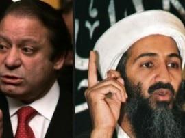 Pak મીડિયાનો ધડાકોઃ લાદેન નવાઝવચ્ચે હતા અંગત સંબંધો, નવાઝને આપતો અઢળક રૂપિયા