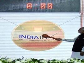 ગીફ્ટ સિટીમાં PM મોદીએ બેલ વગાડી ઈન્ડિયા ઈન્ટરનેશનલ એક્સચેન્જનું કર્યું ઉદ્ધાટન