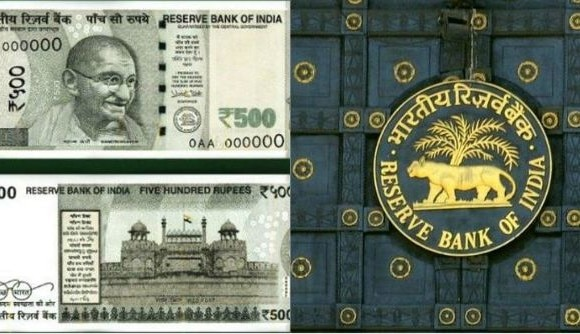 rbi-500 note