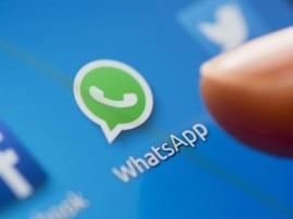 WhatsApp યૂઝર્સ માટે આવ્યા નવા ફીચર્સ, જાણો