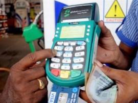 પેટ્રોલ પંપ પર કાર્ડથી ચૂકવણી પર ગ્રાહકોએ નહીં આપવો પડે કોઈ ચાર્જ, બેંક અને ઓઈલ કંપની વહન કરશે