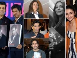 કરણ જોહરની બાયોગ્રાફી લૉંચમાં SRK મુખ્ય અતિથિ, આ સ્ટાર્સ રહ્યા હાજર