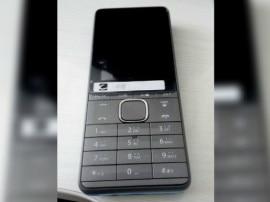 મીડિયા અહેવાલમાં દાવો, જિઓનો 4G VoLTE ફીચર ફોન કંઈક આવો હશે!, જાણો કેટલી હશે કિંમત