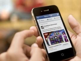 હવે ઇન્ટરનેટ વગર પણ જોઈ શકાશે Facebook વીડિયો, કંપનીએ શરૂ કર્યું ઓફલાઈન ફીચર