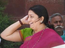 ટેક્સટાઈલ મંત્રી સ્મૃતિ ઈરાની ગુજરાતના પ્રવાસે, CM વિજય રૂપાણી સાથે કરશે મુલાકાત