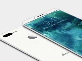 અત્યાર સુધીનો સૌથી મોંઘો હશે એપલનો iPhone 8, જાણો કેટલી હશે કિંમત