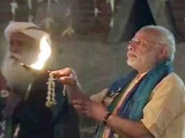 કોયંબતુરમાં ભગવાન શિવની 112 ફુટ ઉંચી પ્રતિમાનું PM મોદીએ કર્યું અનાવરણ