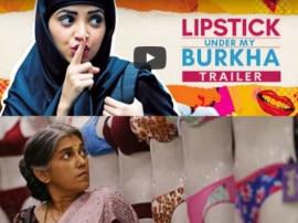 ફિલ્મ 'લિપસ્ટીક અંડર માય બુર્કા' અંગે વિવાદ, આ ફિલ્મ લેખકે કટાક્ષમાં કહ્યું- છોકરીઓ ન વિચારે સેક્સ વિષે