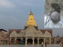 ગુજરાતના સુપ્રસિદ્ધ યાત્રાધામ અંબાજીમાં મળ્યો દેશી બોમ્બ, ભક્તોમાં ફફડાટ