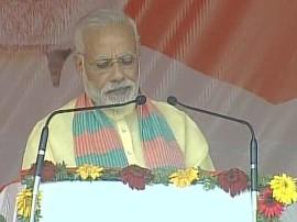 PM મોદી બોલ્યાઃ