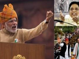 શનિવારે કાશીમાં PM મોદી, માયવતી અને અખિલેશ-રાહુલનું શક્તિ પ્રદર્શન