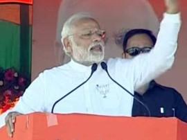 જૌનપુરમાં બોલ્યા PM  મોદી- કહ્યું,