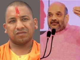 'BJPના 175 ધારાસભ્યોએ અમિત શાહનો હુરિયો બોલાવી યોગીને CM બનાવવા ફરજ પાડી', કોણે કર્યો આ ચોકાવનારો દાવો? જાણો