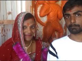 મુસ્લિમ યુવતીએ મુસ્લિમના બદલે હિન્દુ યુવક સાથે કર્યાં લગ્ન, કારણ જાણીને ચોંકી જશો