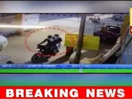 Chain Snatching In Surat, Watch CCTV