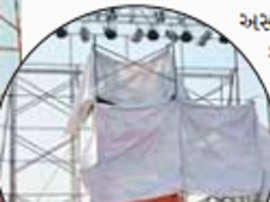 સુરતમાં મૂકાયેલી નરેન્દ્ર મોદીની 22 ફૂટ ઉંચી પ્રતિમાને કેમ સફેદ કપડાથી ઢાંકી દેવી પડી ? જાણો વિચિત્ર કારણ