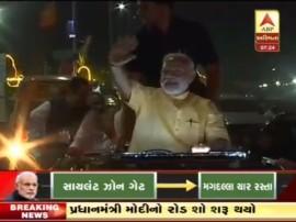 PM મોદીનો સુરતમાં  મેગા રોડ શો, મોટી સંખ્યામાં સુરતીઓ ઉમટ્યા