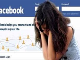 રાજકારણીના પુત્રે ભુજની યુવતીના નામે ફેક FB આઇડી બનાવી કરી બદનામ, શું છે કિસ્સો?