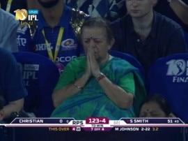 મુંબઈ ઈન્ડિયન્સ માટે સતત પ્રાર્થના કરતાં અને ટીમ માટે 'લકી ચાર્મ' આ 'નાની' છે કોણ? જાણો તેમના વિશે