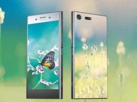 Sonyએ લોન્ચ કર્યો 4K HDR ડિસ્પ્લેવાળો વિશ્વનો પ્રથમ ફોન Xperia XZ Premium, 19MP સાથે આવશે ફોન