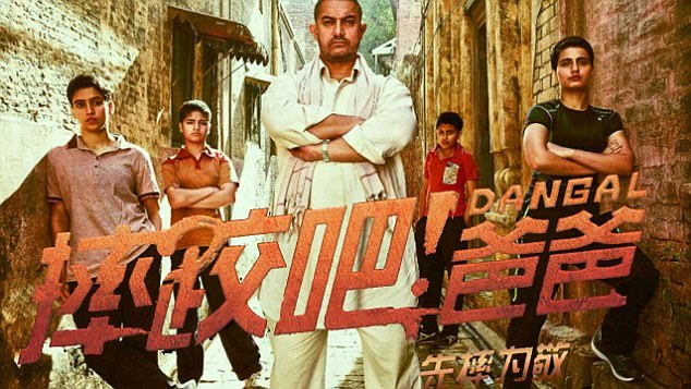 1-'Awaara' to 'Dangal', 10 Indian films that were released in China