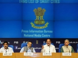 Government announces names of 30 more smart cities