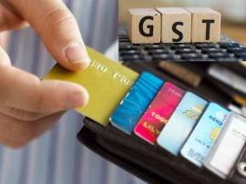 ક્રેડિટ કાર્ડથી યૂટિલિટી બિલ ચૂકવવા પર બે વખત GST લાગશે એ મેસેજ સાચો છે, જાણો હકીકત