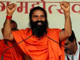 બાબા રામદેવે શરૂ કર્યો પ્રાઈવેટ સિક્યોરિટીનો બિઝનેસ, 40,000 કરોડ રૂપિયાના બજાર પર છે નજર