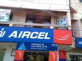 Reliance Jioને ટક્કર આપવા Aircelએ રજૂ કર્યો 3 મહિનાનો અનલિમિટેડ પ્લાન, આ છે ઓફર
