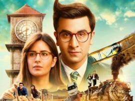Box Office: જાણો, 2 દિવસમાં રણબીર-કૈટરીનાની