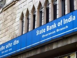 સરકારી બેંકોની સંખ્યા 21થી ઘટાડીને 12 કરશે સરકાર, SBI જેવી હશે 3-4 વૈશ્વિક સ્તરની બેંક