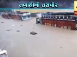 હજુ ગુજરાતમાં કેટલા દિવસ સુધી ક્યાં ક્યાં ધમરોળશે વરસાદ, જાણો વિગતો