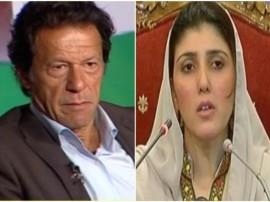 PTI મહિલા સાંસદનો આરોપ, 'ચરિત્ર્યહિન છે ઈમરાન ખાન, મોકલે છે અશ્લિલ મેસેજ'
