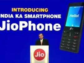 Jioના ફ્રી 4જી ફીચર ફોનમાં પણ કામ કરશે WhatsApp, જાણો કેવી રીતે