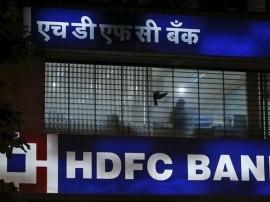 HDFC બેંકે પણ બચત ખાતા પરના વ્યાજ દરમાં કર્યો ઘટાડો, 50 લાખ સુધીની જમા રકમ પર મળશે 3.5 ટકા વ્યાજ