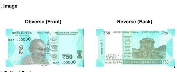 RBIએ જાહેર કરી 50 રૂપિયાની નવી નોટ, જૂની નોટ પણ ચલણમાં રહેશે