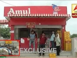 Robber Firing At Amul Parlour Near Sims Hospital , Watch Video