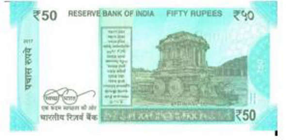 1-rbi to release a new rs 50 note soon