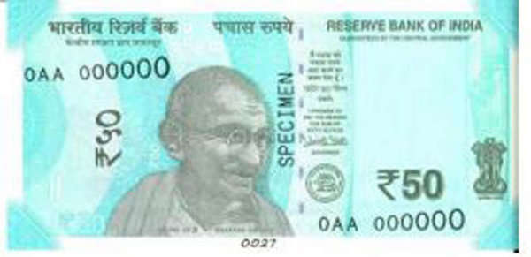 2-rbi to release a new rs 50 note soon
