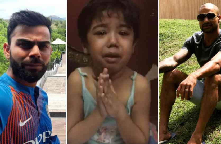 બાળકીને માર મારતો વીડિયો જોઈને વિચલિત થયા વિરાટ અને ધવન, સોશિયલ મીડિયા પર વ્યક્ત કર્યા ગુસ્સો