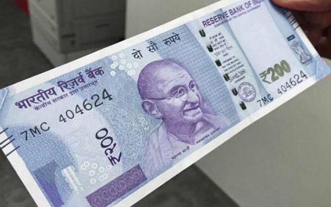 જાણો ક્યારથી ચલણમાં આવશે 200 રૂપિયાની નોટ? રીઝર્વ બેંકની શું છે યોજના?