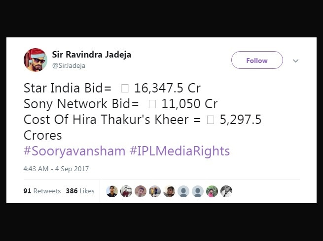 1-viral content this is how twitter reacts to star india winning ipl media rights