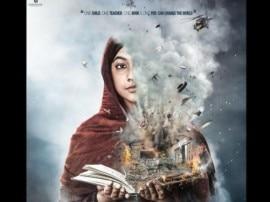 ટીવી અભિનેત્રી રીમ શેખ મલાલા યુસુફઝઈ પર બનનારી બાયોપીક 'ગુલ મકઈ'માં લીડ રોલમાં જોવા મળશે